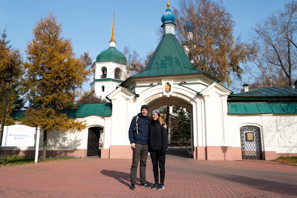 Irkutsk Rusland